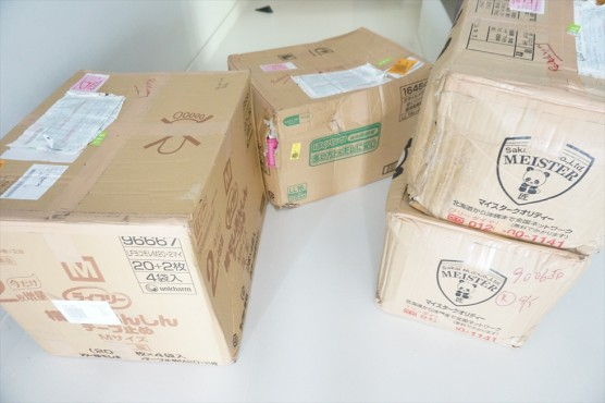 シンガポール 再配達 郵便局