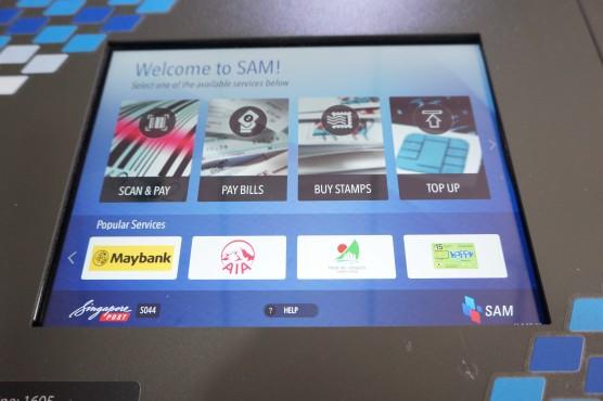 Singpost 機械 SAM