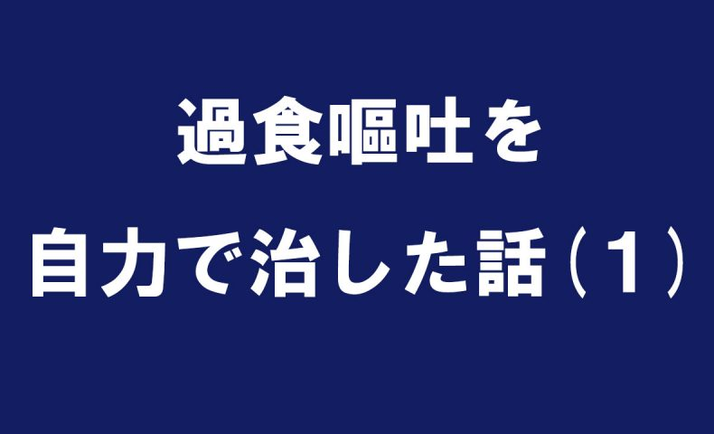 thumb_kasyoku1