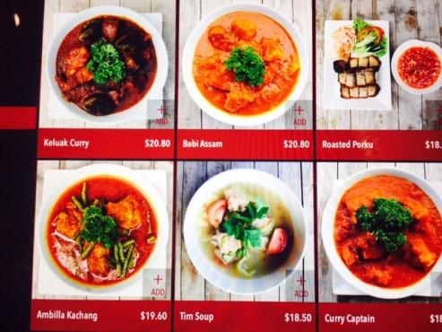 ユーラシアン料理 Quentin's カトン katong