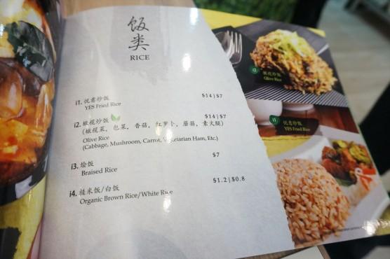 シンガポール オーガニックレストラン Yes Natural No MSG 動物性不使用