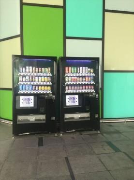 ブルネイ空港 自販機