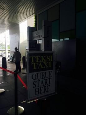 ブルネイ空港 タクシー