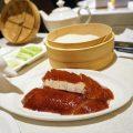 """アジアのベストレストラン""""Imperial treasure super peking duck""""で北京ダックを食す"""