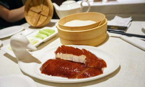Imperial Treasure souper peking duck