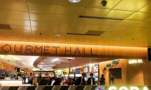 JAPAN GOURMET HALL SORA シンガポール