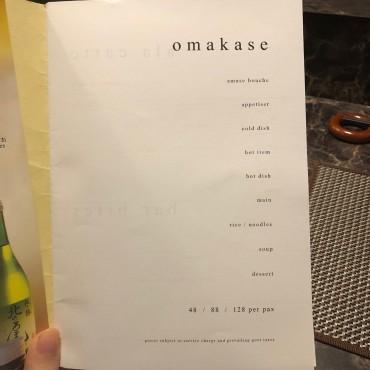 Rakuya メニュー