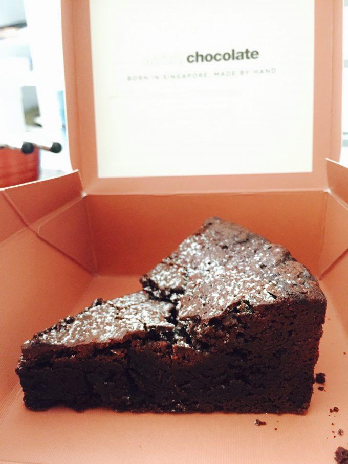 Awfully chocolate チョコレートケーキ