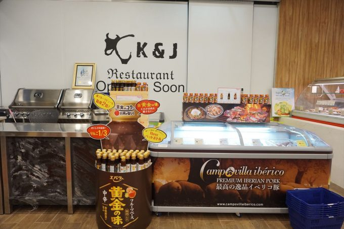 k&j butchery singapore