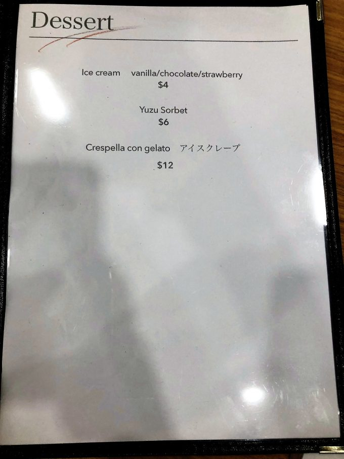 柳's cafe and bar menu singapore