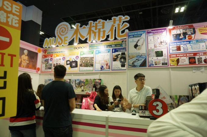 シンガポール C3AFA2018 singapore