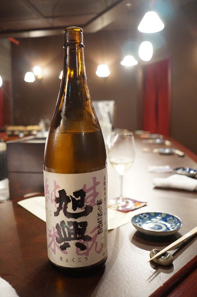MOBOMOGA singapore japanese sake bar 日本酒
